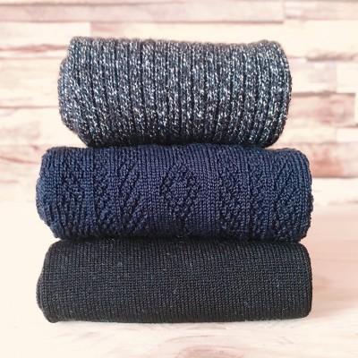 Pack Wanderlust, 2 pairs of socks